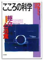 book_011