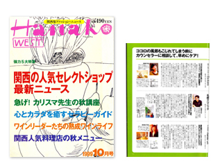 magazine_001