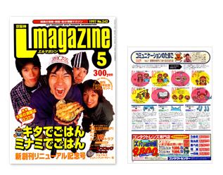 magazine_002
