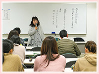 2020年1月29日 高槻教育センター主催 教育相談研修2